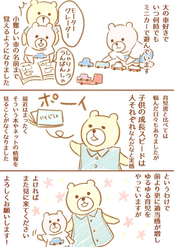 f:id:mochikuma:20180923012631p:plain