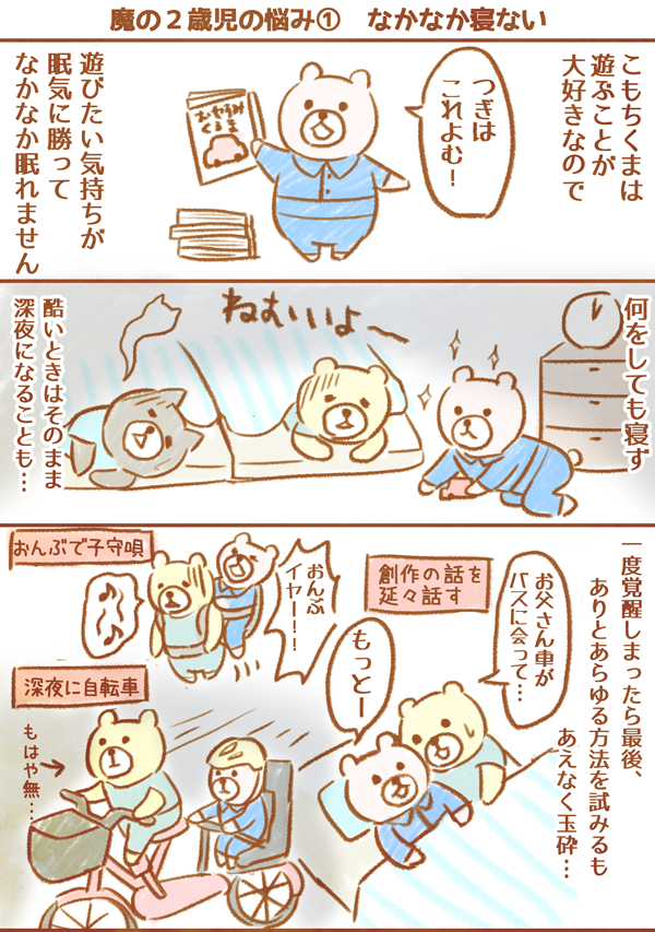 f:id:mochikuma:20180924203735p:plain
