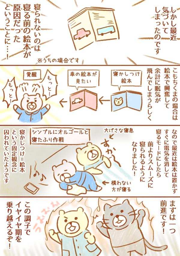 f:id:mochikuma:20180924205456p:plain