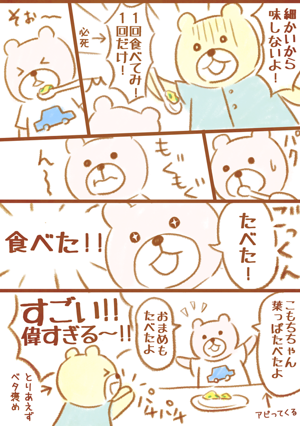 f:id:mochikuma:20180930015440p:plain
