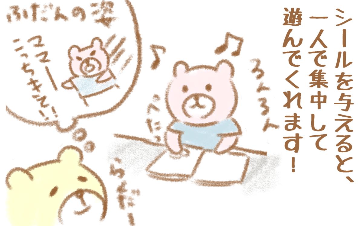 f:id:mochikuma:20191105024633p:plain
