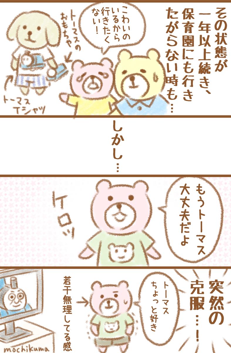 f:id:mochikuma:20191109021530p:plain