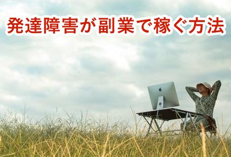 f:id:mochikun_369:20170214172331j:plain