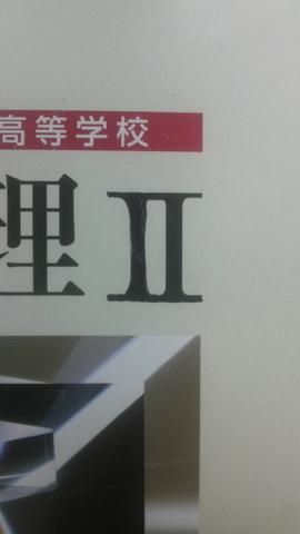 f:id:mochikuro:20161017234422j:plain