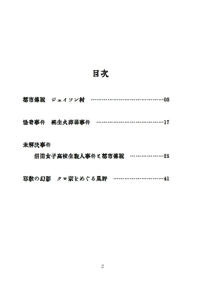 f:id:mochikuzu:20190421213250j:plain