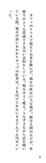 f:id:mochikuzu:20190421214357j:plain