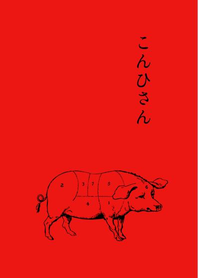 f:id:mochikuzu:20190503212208p:plain