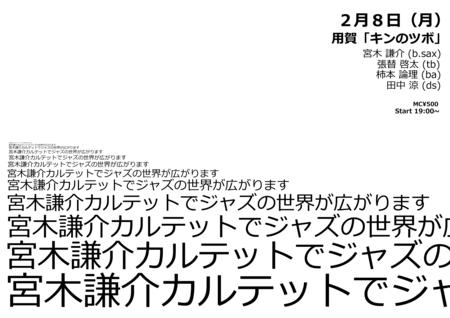 f:id:mochilon:20100115231137p:image