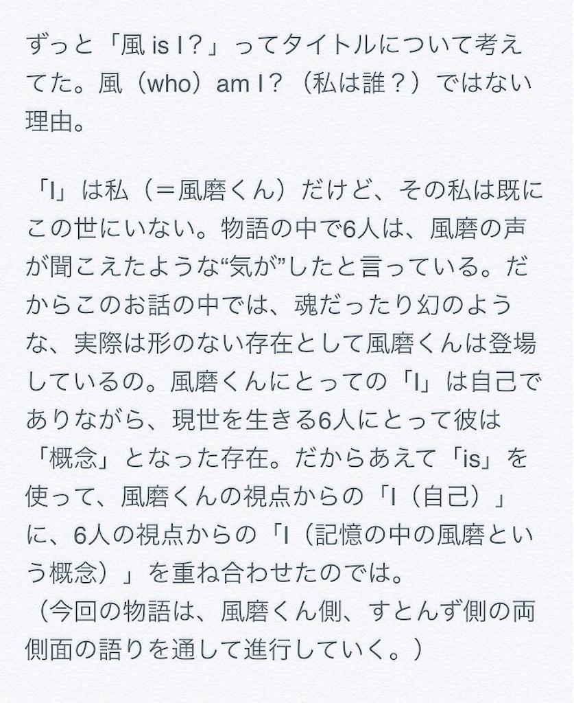 f:id:mochimarotan:20170809184925j:image
