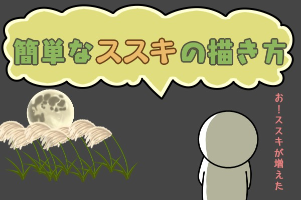 f:id:mochimarublognet:20200901121649j:plain