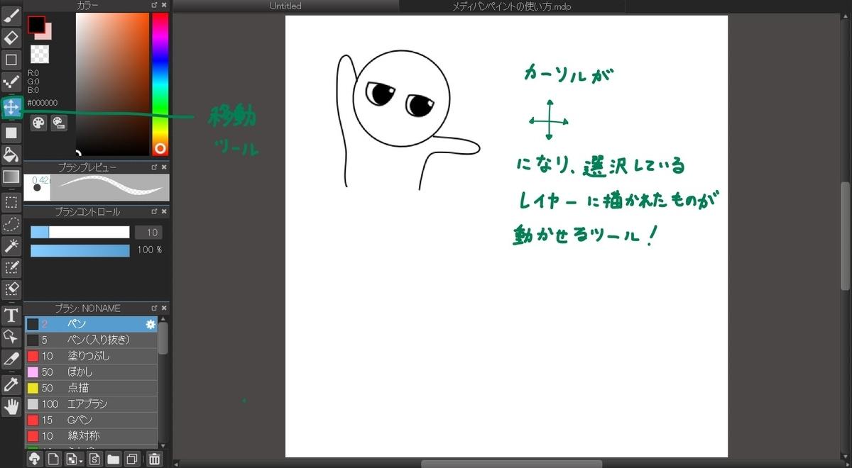 f:id:mochimarublognet:20201102100312j:plain
