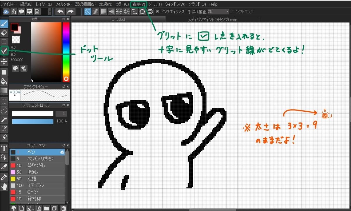 f:id:mochimarublognet:20201102100330j:plain