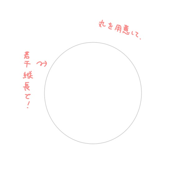 f:id:mochimarublognet:20201112103332j:plain