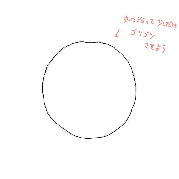 f:id:mochimarublognet:20201112103337j:plain