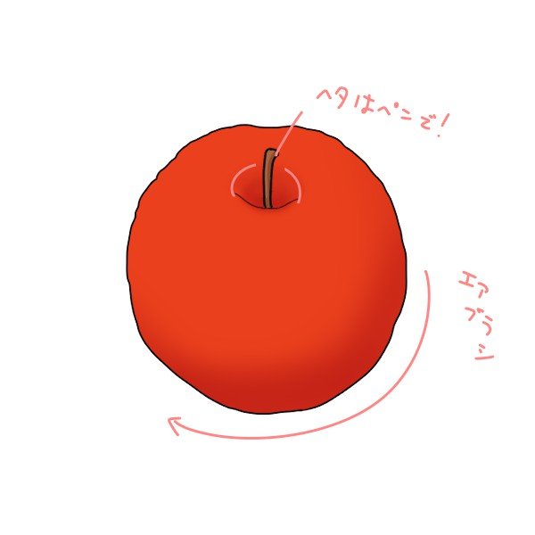 f:id:mochimarublognet:20201112103356j:plain