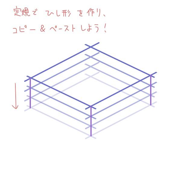f:id:mochimarublognet:20210222110942j:plain