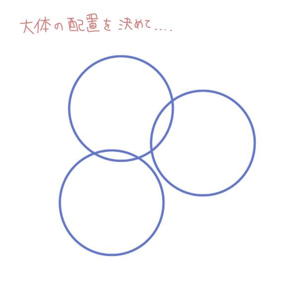 f:id:mochimarublognet:20210226100936j:plain