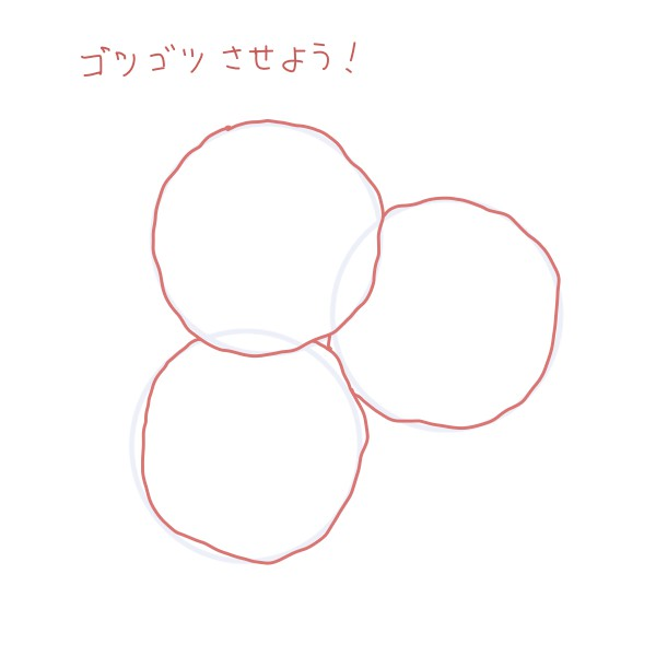 f:id:mochimarublognet:20210226100941j:plain