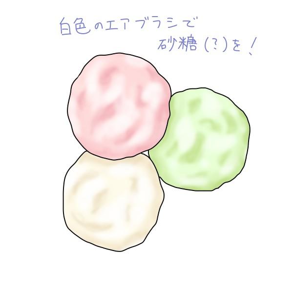 f:id:mochimarublognet:20210226100958j:plain