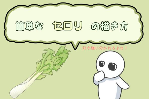f:id:mochimarublognet:20210413101318j:plain