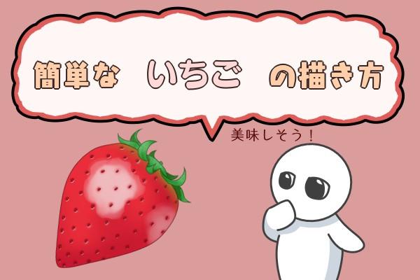 f:id:mochimarublognet:20210414103043j:plain