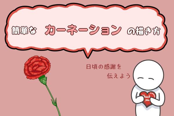 f:id:mochimarublognet:20210506093619j:plain