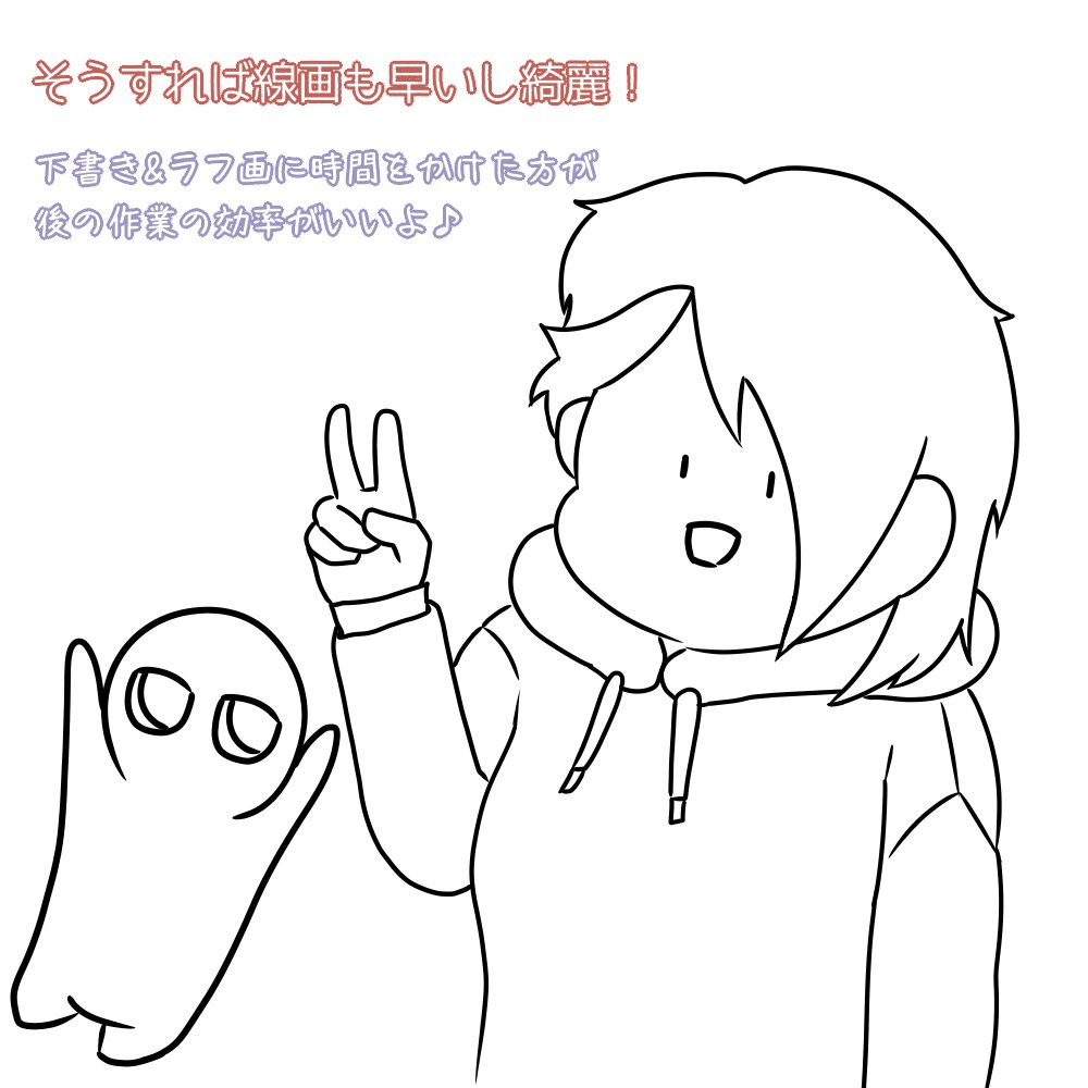 f:id:mochimarublognet:20210603103221j:plain