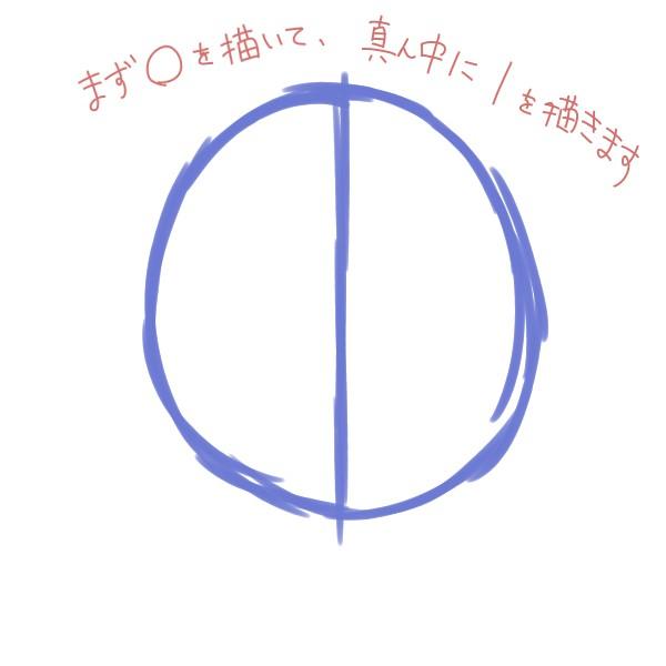 f:id:mochimarublognet:20210623102008j:plain