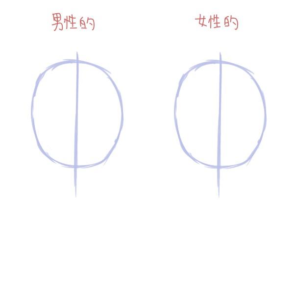 f:id:mochimarublognet:20210706101246j:plain