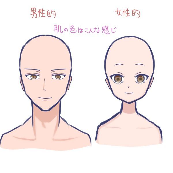 f:id:mochimarublognet:20210706101311j:plain