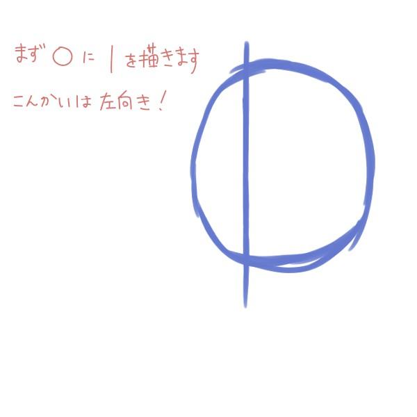 f:id:mochimarublognet:20210729100810j:plain