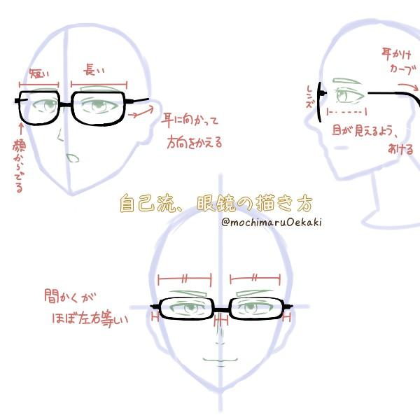 f:id:mochimarublognet:20210923100913j:plain
