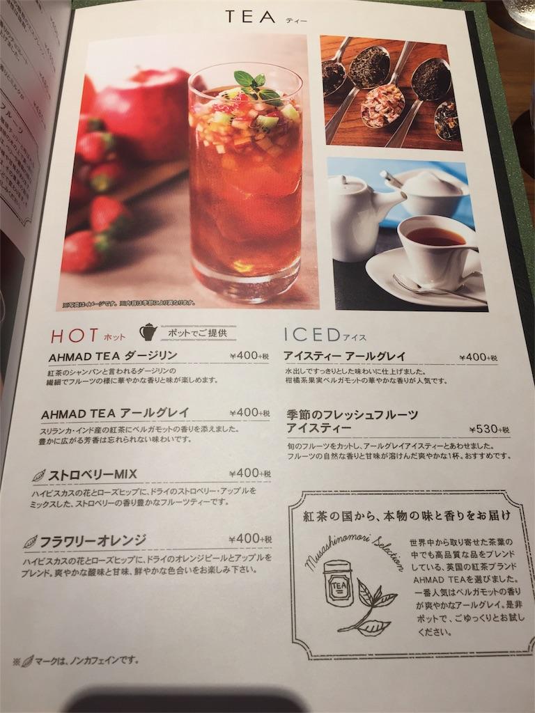 f:id:mochimochi8:20170710124711j:image