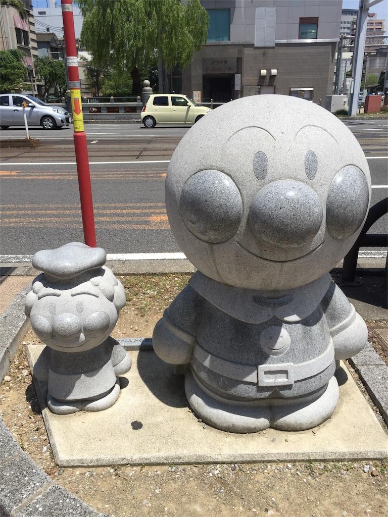 f:id:mochimochi8:20170713021900j:image
