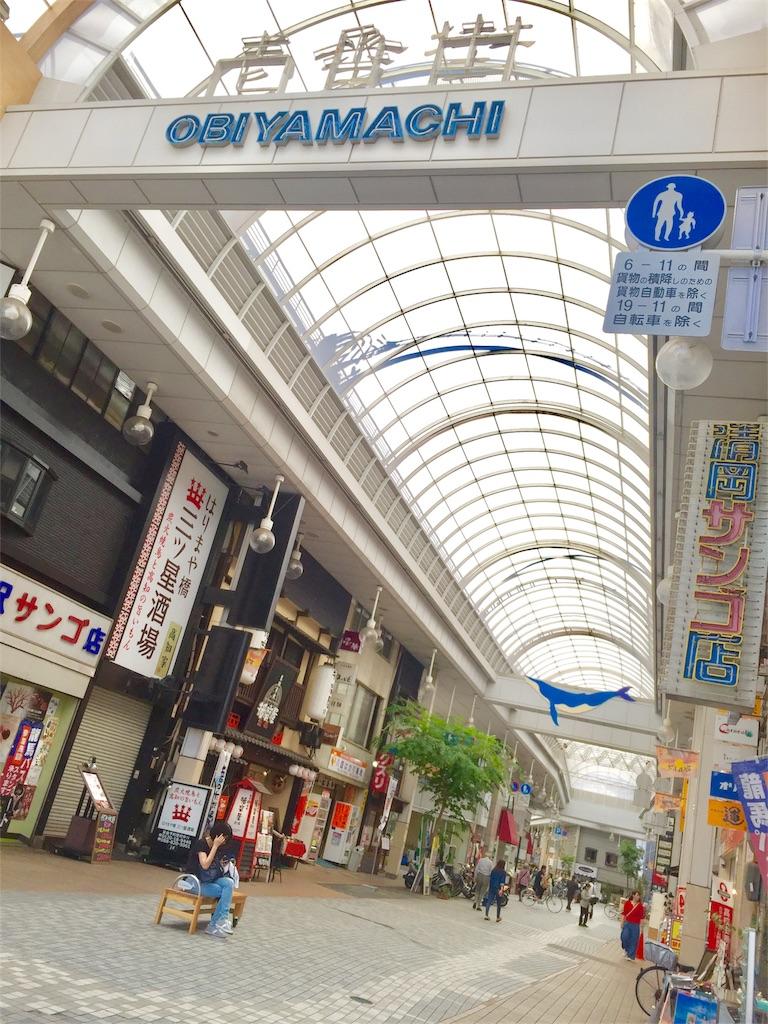 f:id:mochimochi8:20170713022228j:image
