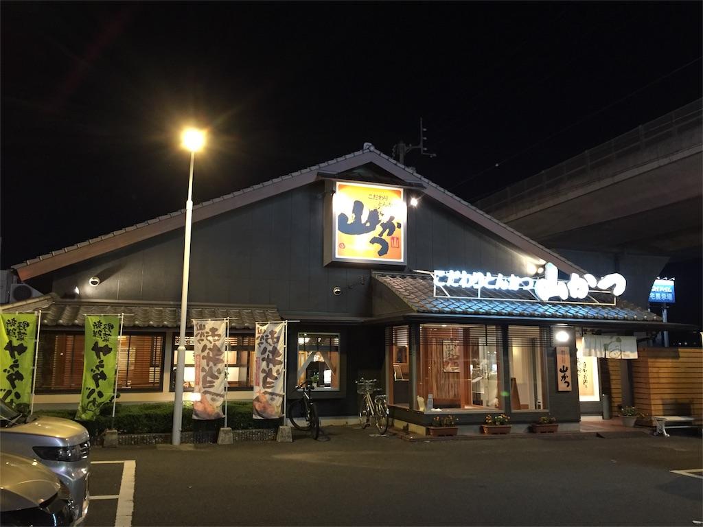 f:id:mochimochi8:20170720165741j:image