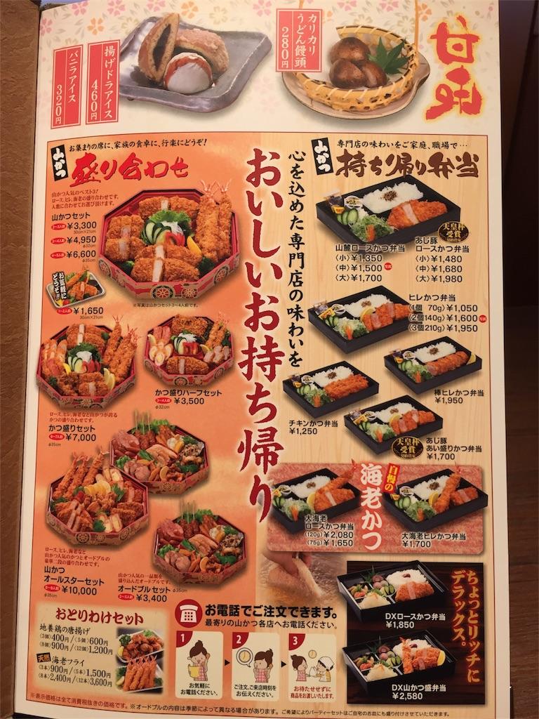f:id:mochimochi8:20170721130152j:image