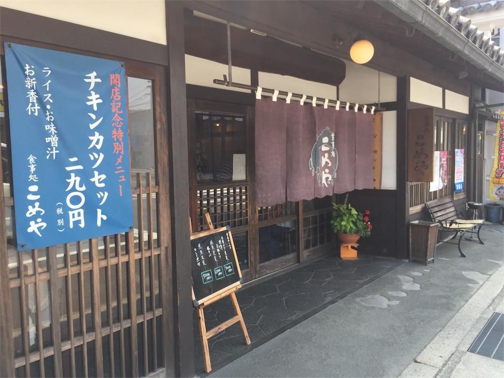 f:id:mochimochi8:20170728161139j:image