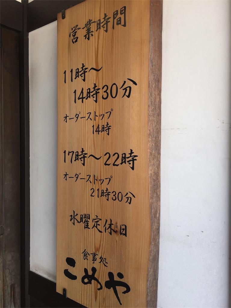 f:id:mochimochi8:20170728161155j:image