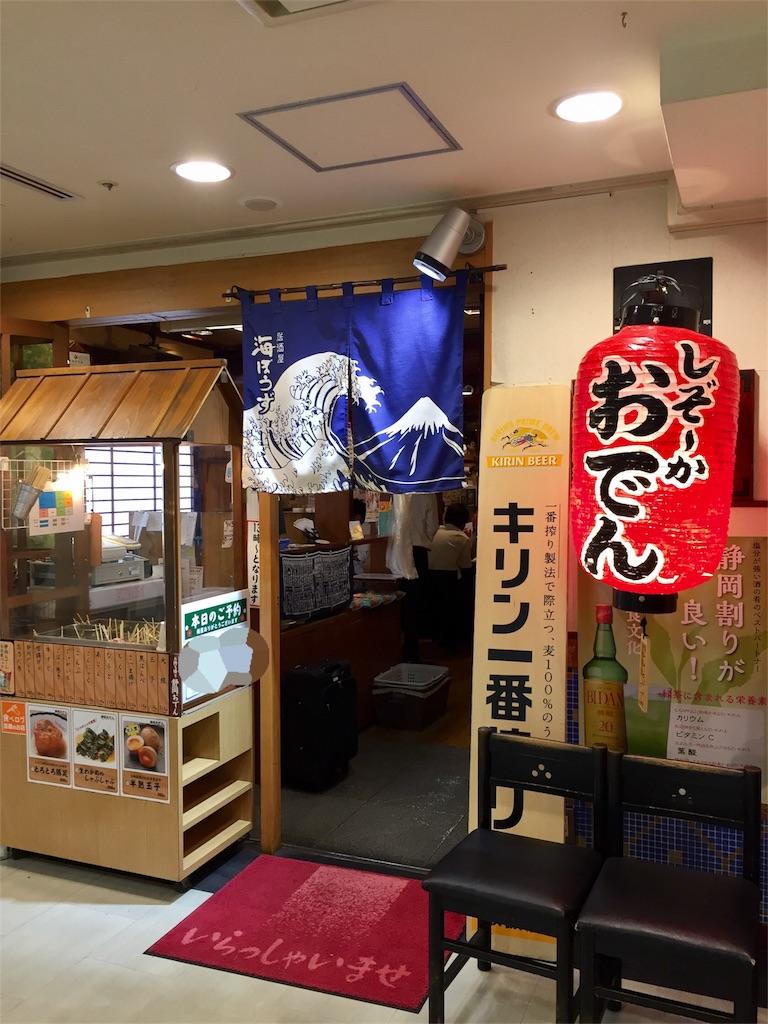 f:id:mochimochi8:20170810181126j:image