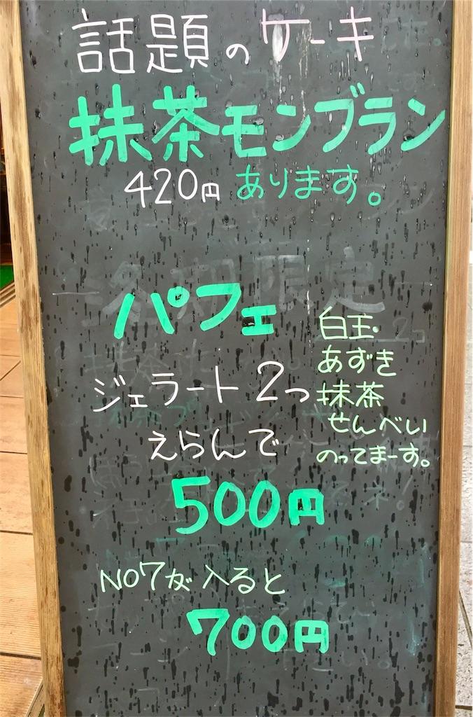 f:id:mochimochi8:20170810182936j:image