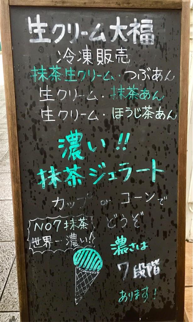 f:id:mochimochi8:20170810182952j:image