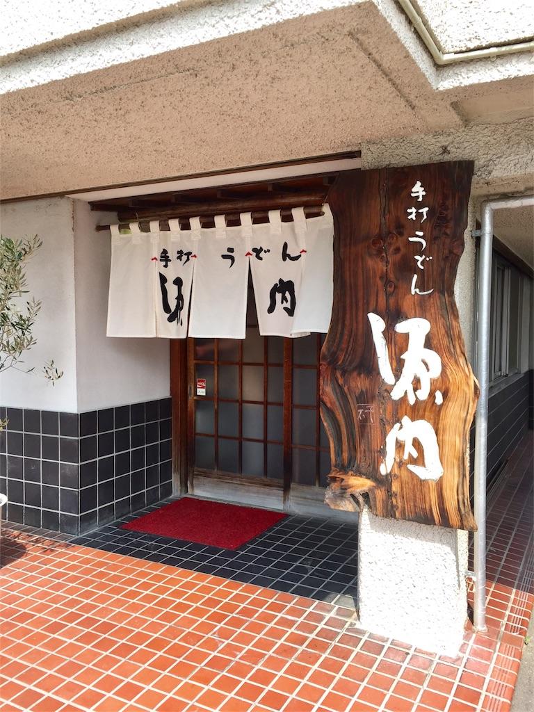 f:id:mochimochi8:20170822152906j:image