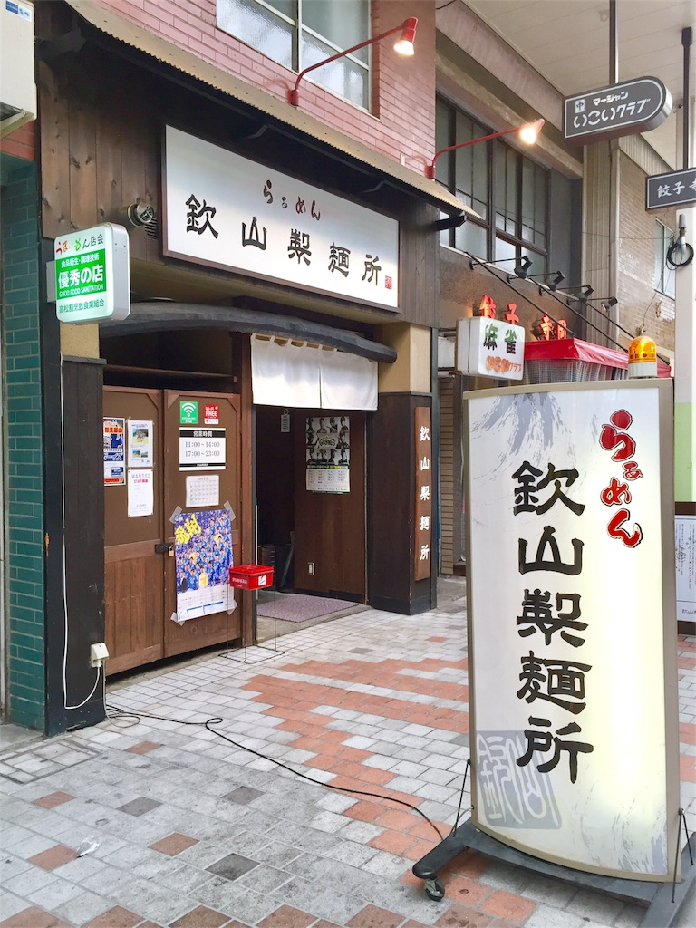 f:id:mochimochi8:20170823171741j:image