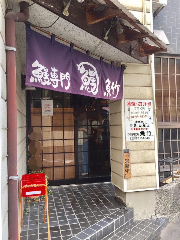 f:id:mochimochi8:20170831201957j:image