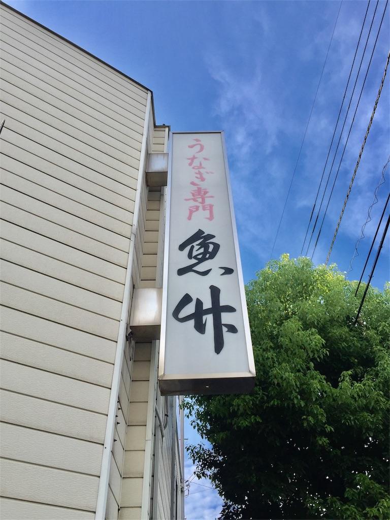 f:id:mochimochi8:20170831202030j:image
