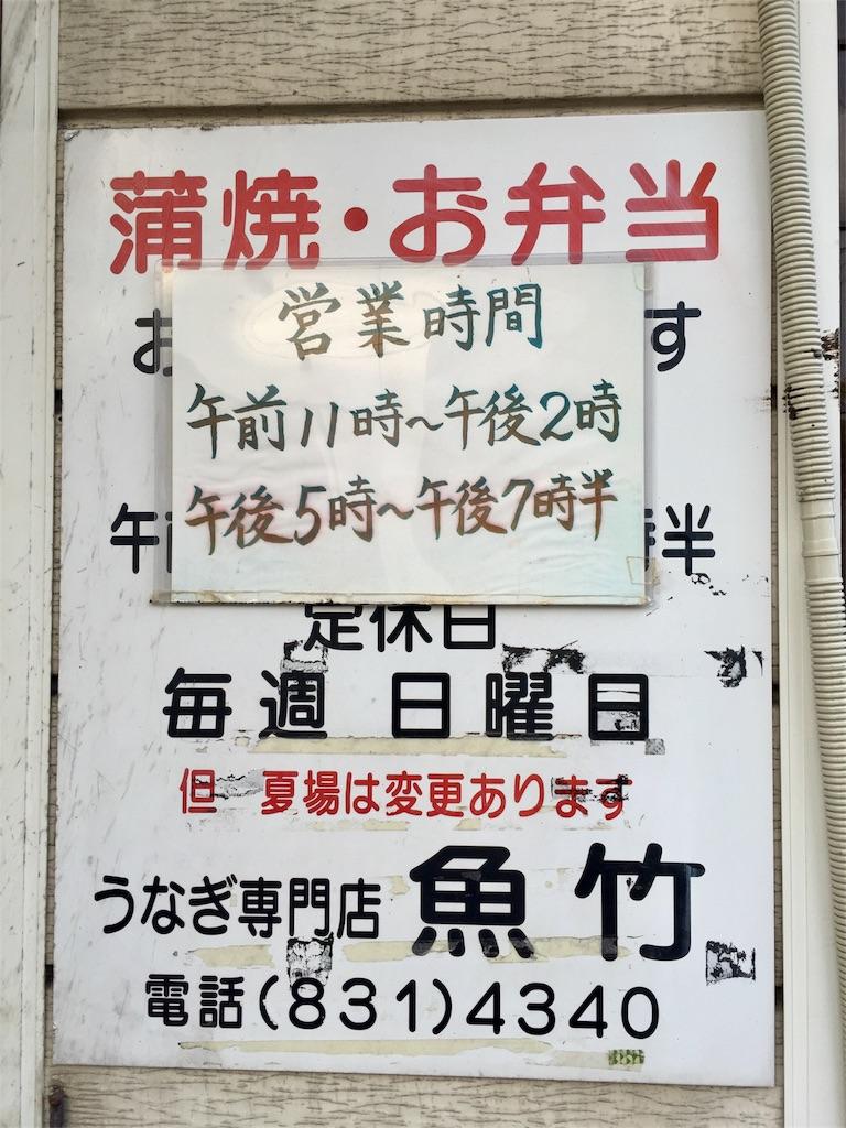 f:id:mochimochi8:20170831202049j:image