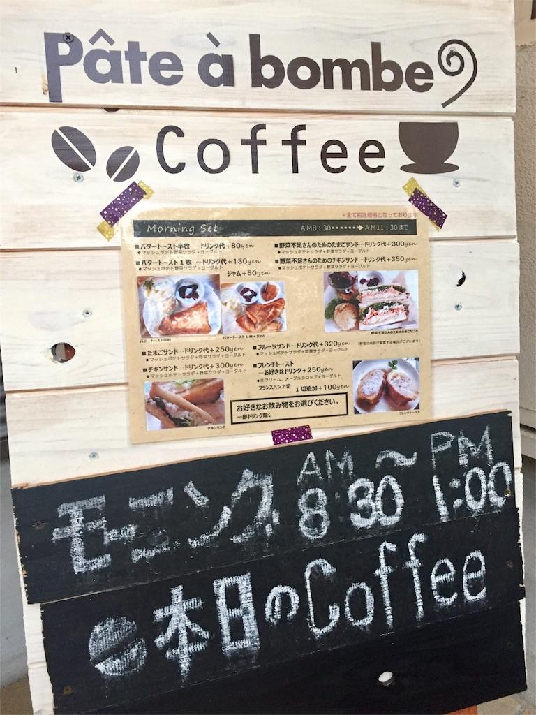 f:id:mochimochi8:20170921080217j:image