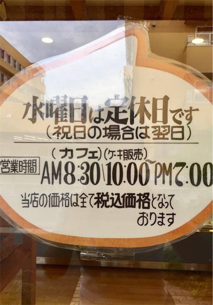 f:id:mochimochi8:20170921080252j:image