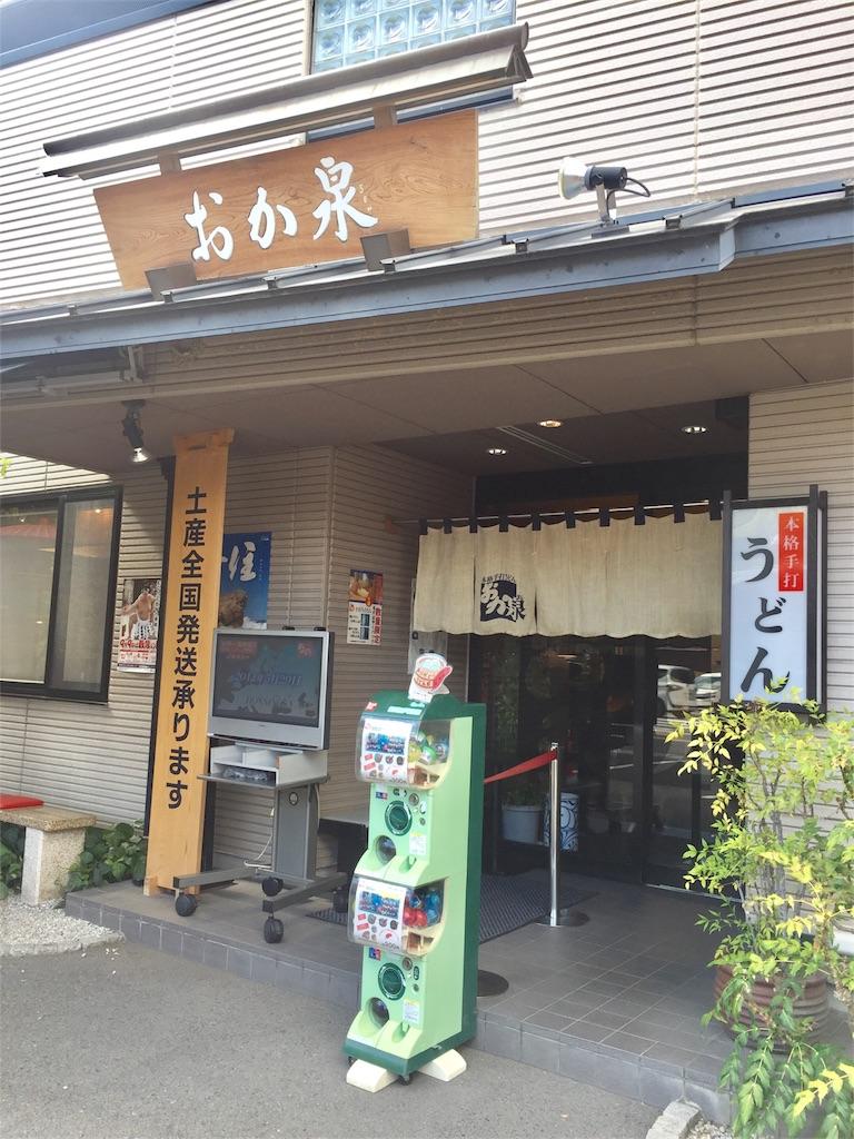 f:id:mochimochi8:20170928092654j:image
